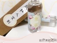 【纯植物】粉刺水